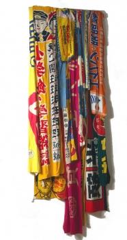 <b>Trademark</b> (1962)<br/><i>Chiffons japonais sur châssis</i>