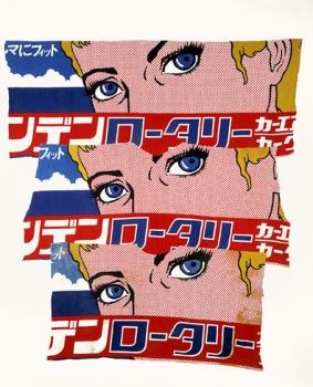 <b>3 Lichtenstein = 1 Deschamps</b> (1965)<br/><i>Bannières japonaises</i>